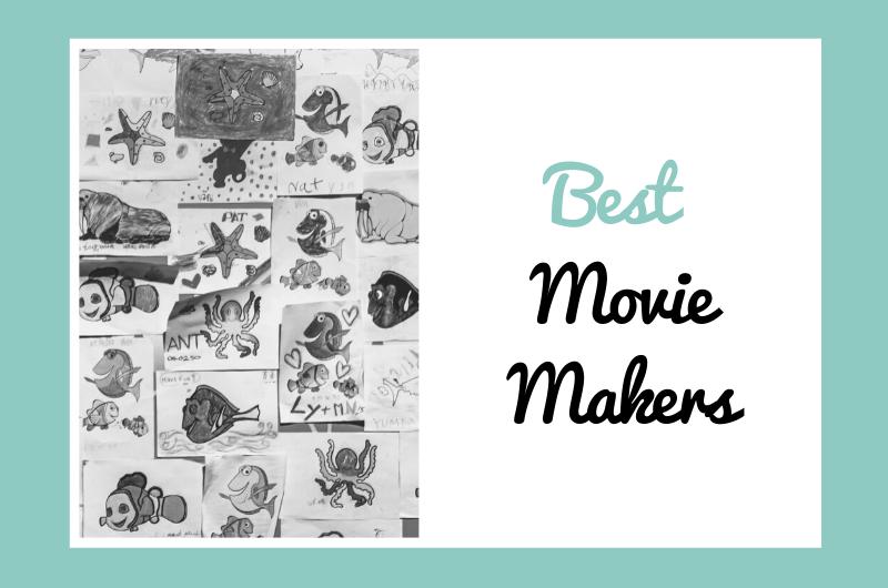 5-Best-Cartoon-Movie-Makers-In-2020